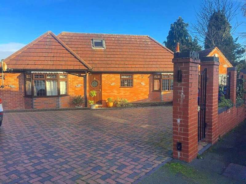 3 Bedrooms Bungalow for sale in WILKES STREET, WEST BROMWICH, WEST MIDLANDS, B71 3RL