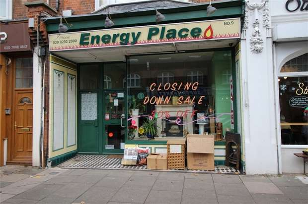 Commercial Property for rent in Queen Annes Place, Enfield, Greater London