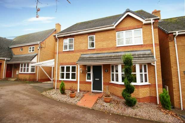 4 Bedrooms Detached House for sale in Columbine Road, Leicester, Leicestershire, LE5 1UG