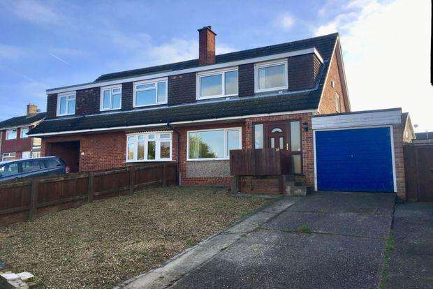 3 Bedrooms Semi Detached House for sale in Sapcote Drive, Melton Mowbray, LE13