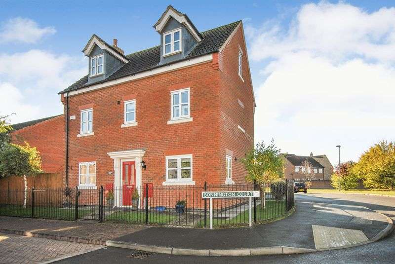 5 Bedrooms Property for sale in Bonnington Court, Spalding
