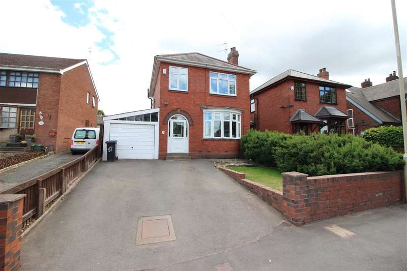 3 Bedrooms Detached House for sale in Eve Lane, Dudley