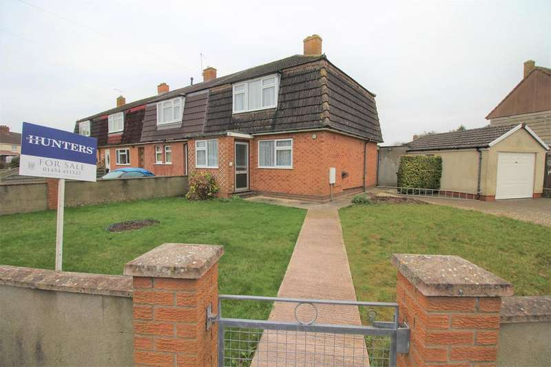 3 Bedrooms End Of Terrace House for sale in Quarry Road, Alveston, Bristol, BS35 3JL