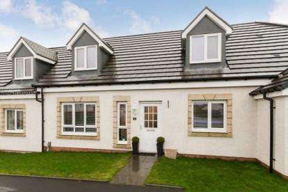 3 Bedrooms House for sale in Forge Crescent, Bishopton, Renfrewshire