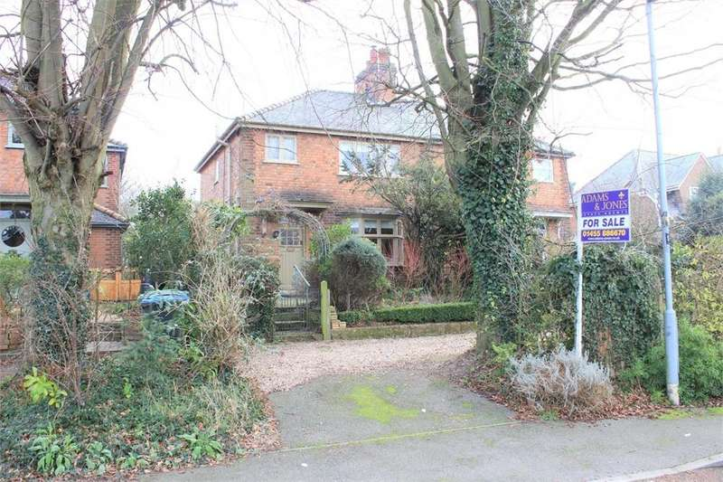 3 Bedrooms Semi Detached House for sale in Rye Hill Avenue, Lutterworth, Leicestershire