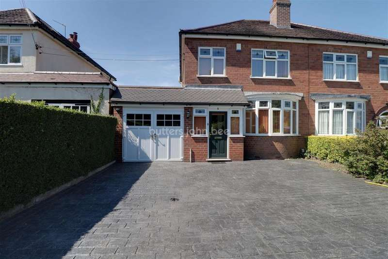 3 Bedrooms Semi Detached House for sale in Shawbirch Road, Admaston, Telford