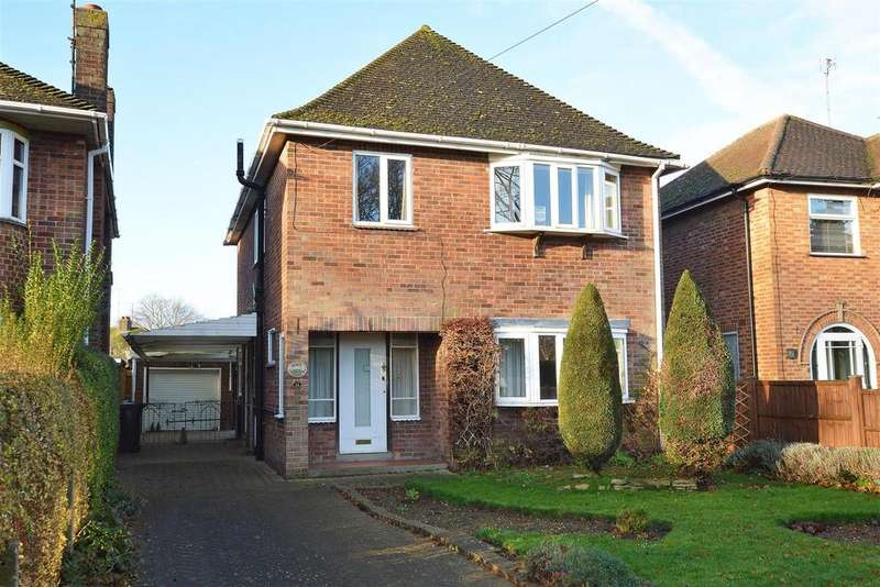 4 Bedrooms Detached House for sale in Itter Crescent, Peterborough