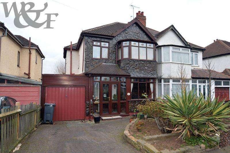 3 Bedrooms Semi Detached House for sale in Kegworth Road, Erdington, Birmingham