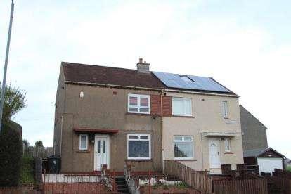 2 Bedrooms Semi Detached House for sale in Todhill Avenue, Kilmarnock, East Ayrshire