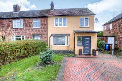 3 Bedrooms Semi Detached House for sale in Branfield Avenue, Heald Green, Cheshire