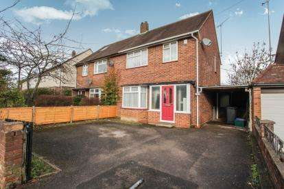 3 Bedrooms Semi Detached House for sale in Southdrift Way, Luton, Bedfordshire