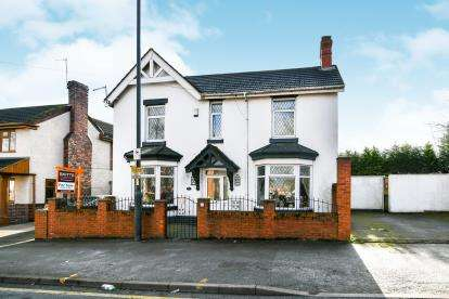 3 Bedrooms Detached House for sale in Somerford Place, Willenhall, West Midlands