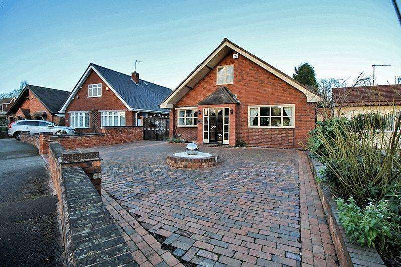 4 Bedrooms Detached House for sale in Wood Lane Close, Short Heath, Willenhall