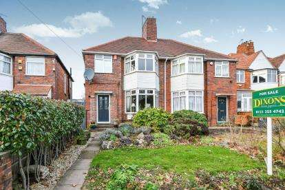 3 Bedrooms Semi Detached House for sale in Rough Road, Birmingham, West Midlands, United Kingdom