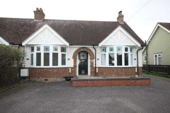 4 Bedrooms Property for rent in Luton Road, Wilstead