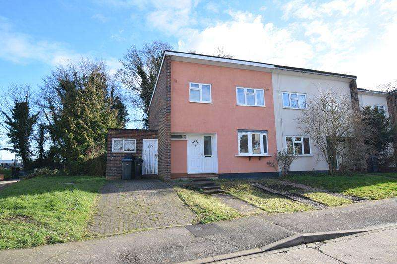 3 Bedrooms End Of Terrace House for sale in Felmongers, Harlow, Essex