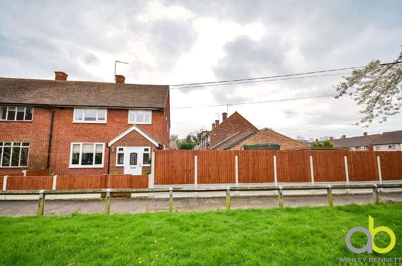 3 Bedrooms Semi Detached House for sale in Dawley Green, South Ockendon