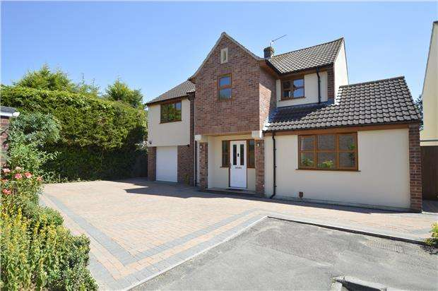 4 Bedrooms Detached House for sale in 3 Heath Close, Winterbourne, Bristol, BS36 1LQ
