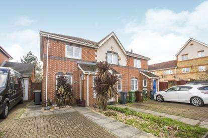 2 Bedrooms End Of Terrace House for sale in Barking