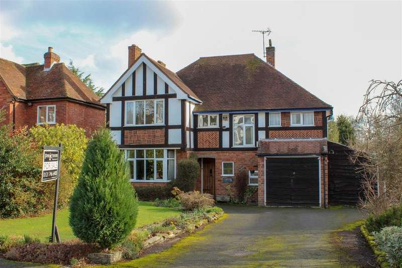 5 Bedrooms Detached House for sale in Blythe Way, Solihull