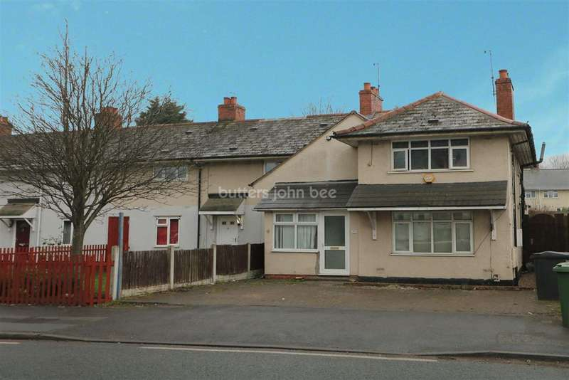 6 Bedrooms End Of Terrace House for sale in Deans Road, Wolverhampton