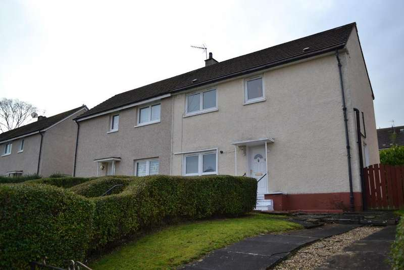 3 Bedrooms End Of Terrace House for sale in 23 Templeland Road, Pollok, GLASGOW, G53 5PQ