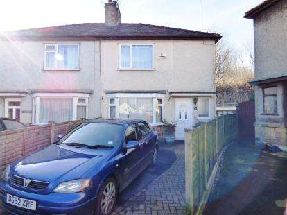 3 Bedrooms Semi Detached House for sale in Nunbrook Grove, Buxton, Derbyshire