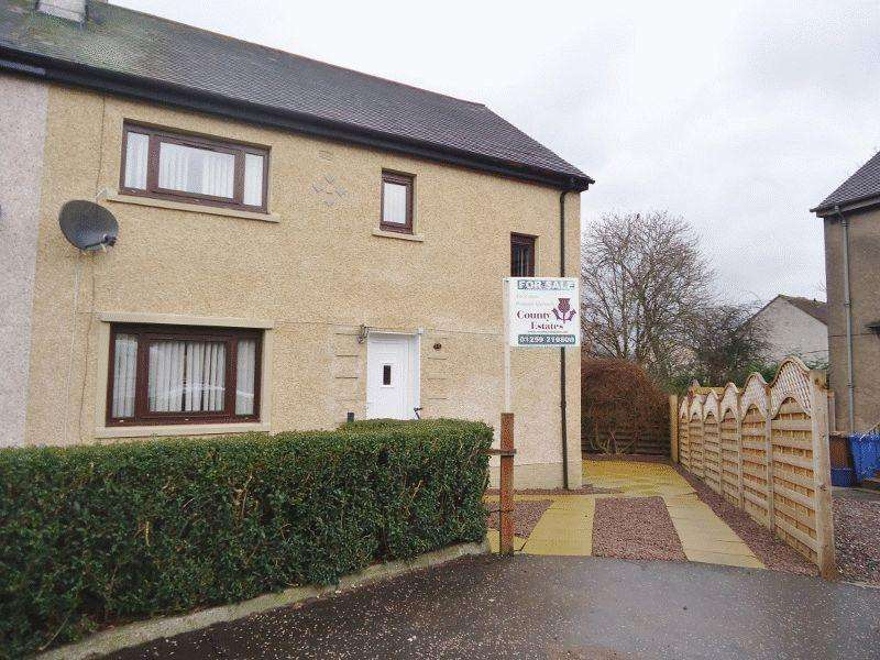 3 Bedrooms Semi Detached House for sale in Glenhead Avenue, Coalsnaughton