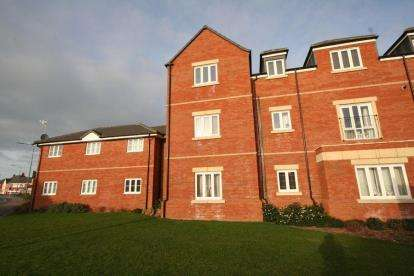 2 Bedrooms Flat for sale in Shepherds Walk, Bradley Stoke, Bristol, Gloucestershire