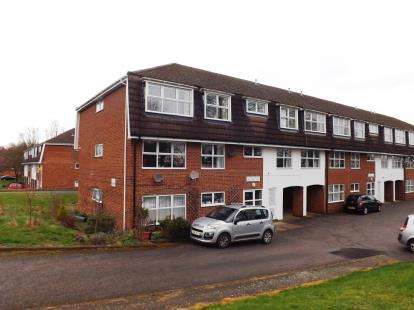 2 Bedrooms Flat for sale in Grasmere Way, Leighton Buzzard, Beds, Bedfordshire