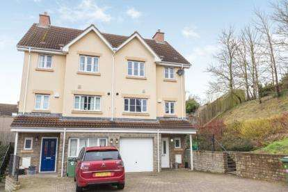 4 Bedrooms Semi Detached House for sale in Kingfisher Close, Brentry, Bristol