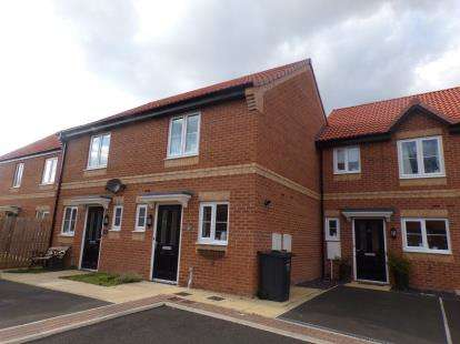 2 Bedrooms Terraced House for sale in Beechwood Grove, Colburn, Catterick Garrison, North Yorkshire
