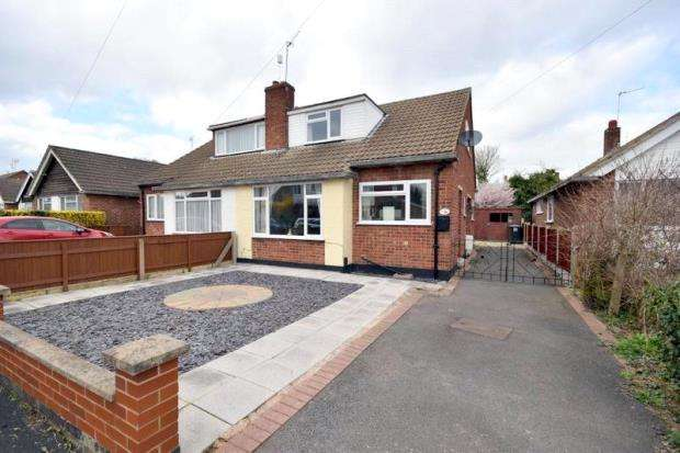 3 Bedrooms Semi Detached House for sale in Ulverscroft Road, Loughborough