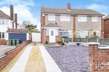 3 Bedrooms Semi Detached House for sale in The Bridle, Glen Parva, Leicester, Leicestershire