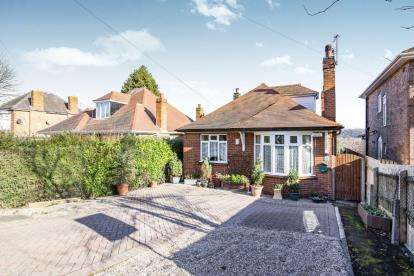 3 Bedrooms Detached House for sale in Leicester Road, Shepshed, Loughborough, Leicestershire