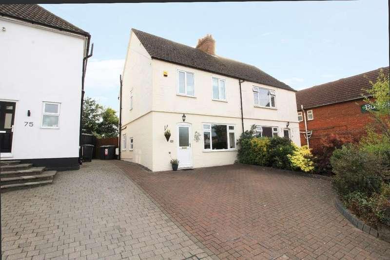3 Bedrooms Semi Detached House for sale in Ampthill Road, Maulden, MK45