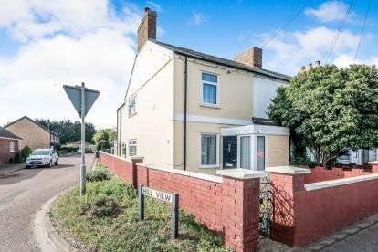 3 Bedrooms End Of Terrace House for sale in High Road, Beeston, Sandy, Bedfordshire