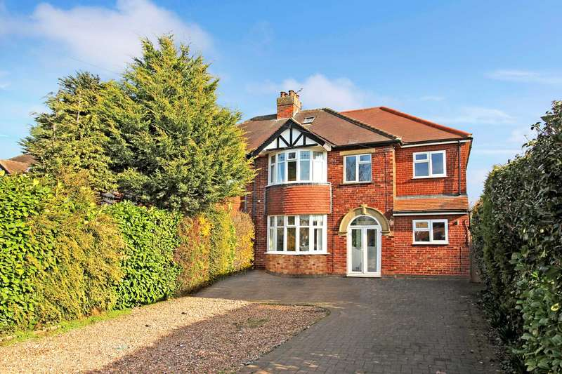 5 Bedrooms Semi Detached House for sale in Lincoln Road, Nettleham, Lincoln, LN2 2NF
