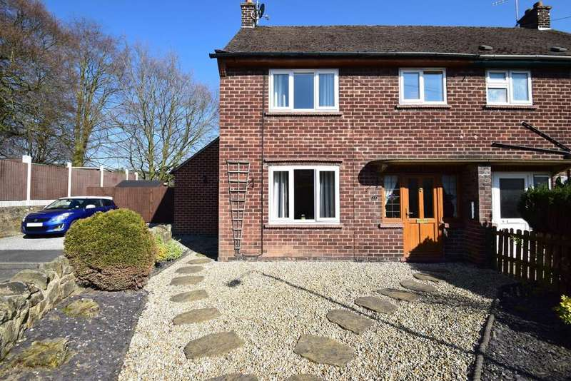 3 Bedrooms Semi Detached House for sale in Nether Gardens, Wirksworth