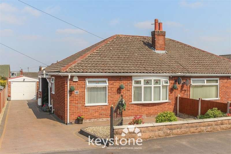 2 Bedrooms Semi Detached Bungalow for sale in Courtland Drive, Aston Park, Queensferry, Deeside. CH5 1UH