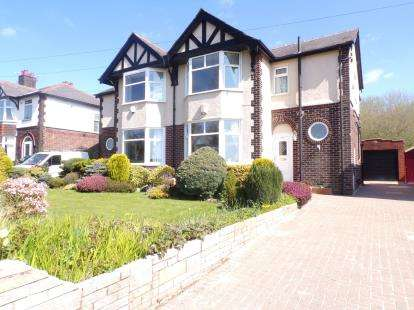 3 Bedrooms Semi Detached House for sale in Winwick, Road, Newton-Le-Willows, Merseyside