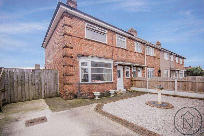 3 Bedrooms End Of Terrace House for sale in Cotswold Crescent, Billingham