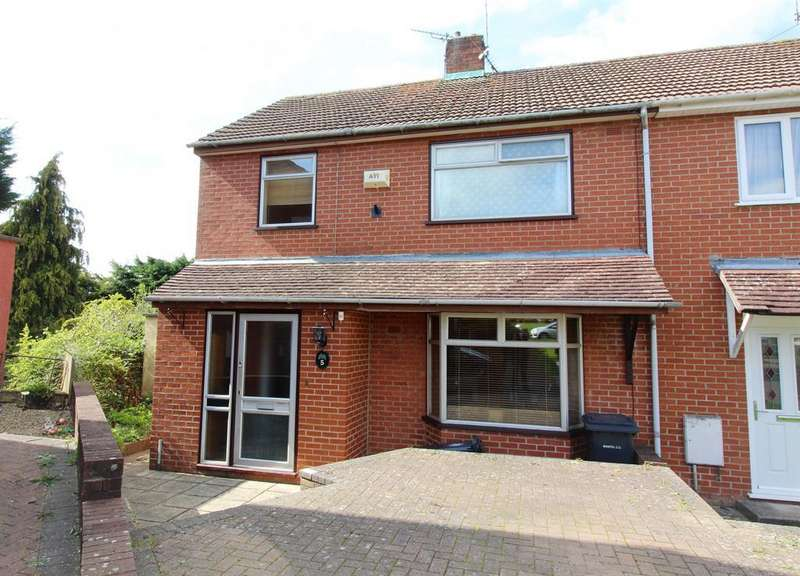 3 Bedrooms End Of Terrace House for sale in Daubeny Close, Bristol, BS16 2NG