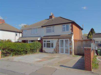 3 Bedrooms Semi Detached House for sale in Narborough Road South, Braunstone Town, Leicester, Leicestershire