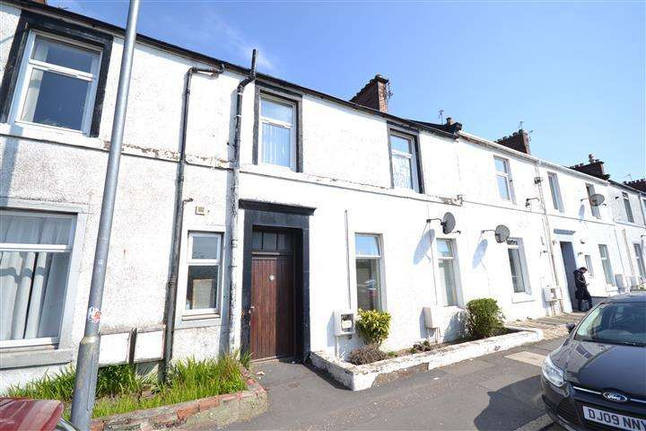 2 Bedrooms Ground Flat for sale in 9B McCalls Avenue, Ayr, KA8 9AA