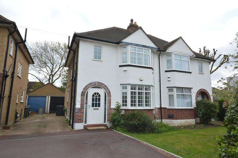 3 Bedrooms Semi Detached House for sale in Bridge Road, Chessington, Surrey. KT9 2EY