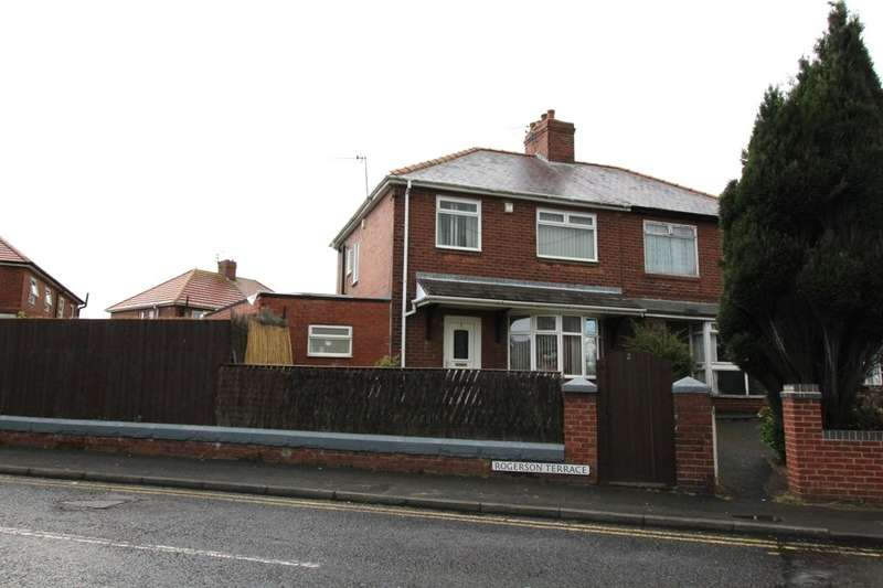 3 Bedrooms Semi Detached House for sale in Rogerson Terrace, Westerhope, Newcastle Upon Tyne, NE5
