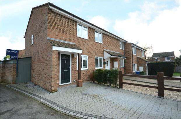 2 Bedrooms End Of Terrace House for sale in Mulberry Close, Heath Park, Sandhurst