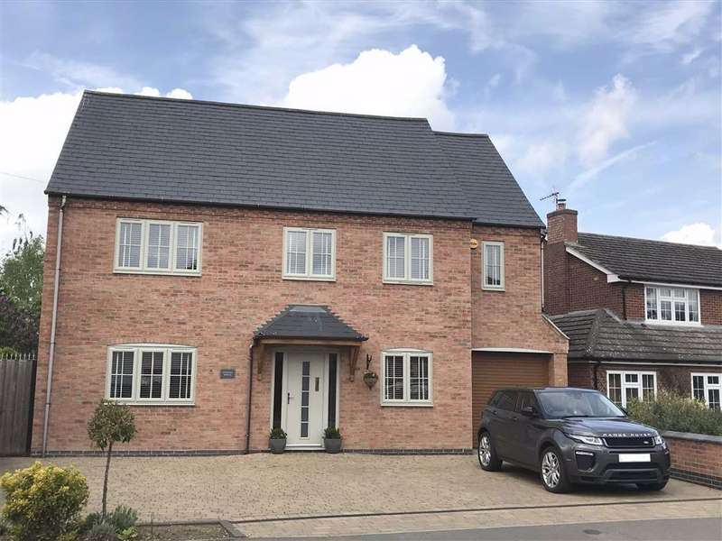 5 Bedrooms Detached House for sale in Ashby Road, Gilmorton, Leicestershire