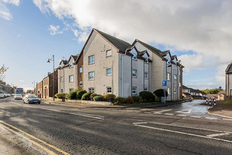 2 Bedrooms Flat for sale in Muirhall Place, Dreghorn, Irvine, North Ayrshire, KA11 4DQ